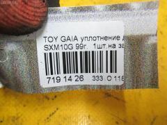Уплотнение двери TOYOTA GAIA SXM10G Фото 7