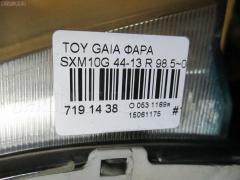 Фара TOYOTA GAIA SXM10G Фото 9