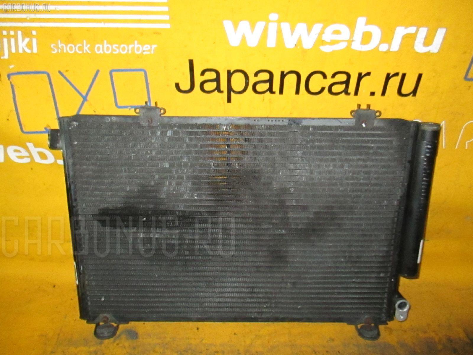 Радиатор кондиционера TOYOTA PLATZ NCP12 1NZFE. Фото 5