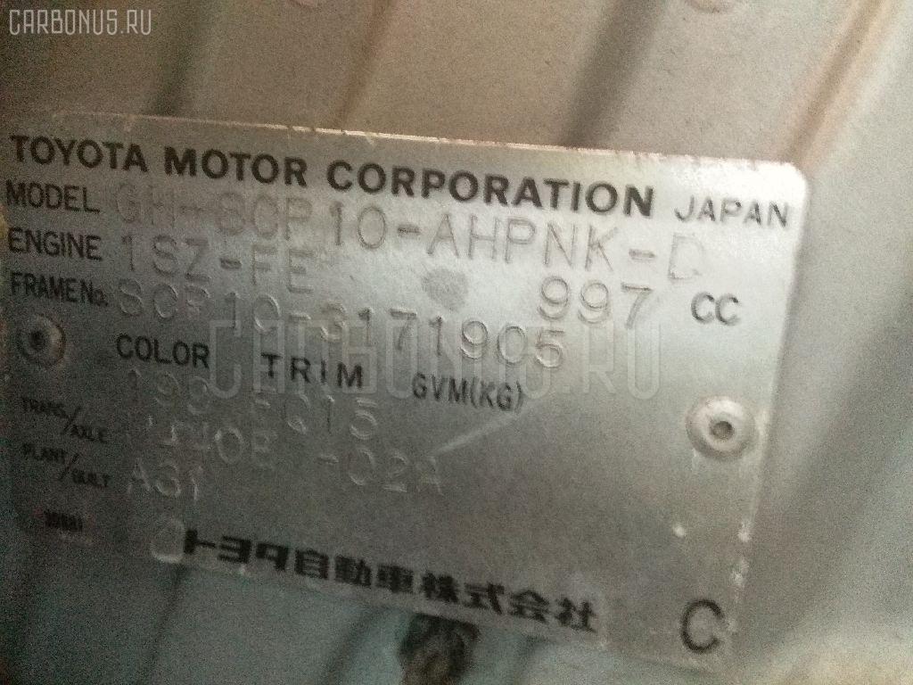 Регулятор скорости мотора отопителя TOYOTA VITZ SCP10 1SZ-FE Фото 7