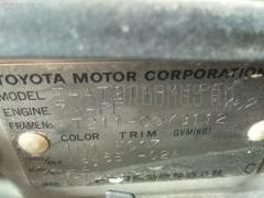 Тяга реактивная Toyota Corona premio AT211 Фото 4