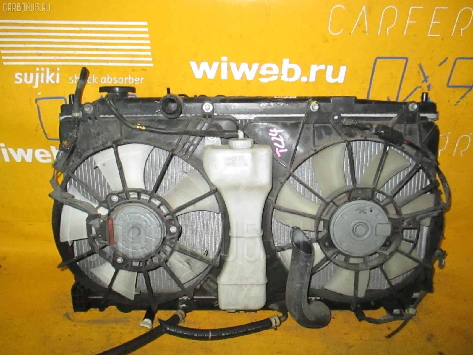 Радиатор ДВС HONDA FIT HYBRID GP1 LDA Фото 1