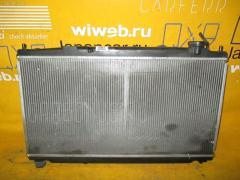 Радиатор ДВС HONDA FIT HYBRID GP1 LDA Фото 2