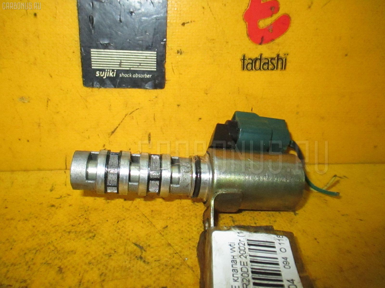Клапан vvti NISSAN PRIMERA TP12 QR20DE. Фото 6