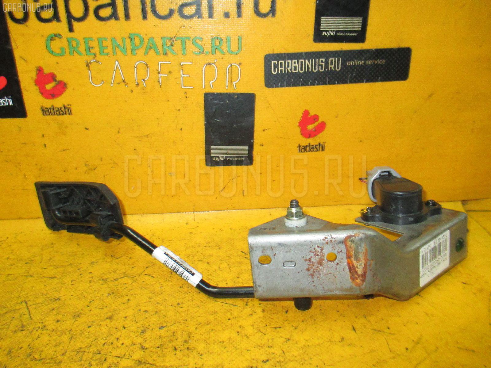 Педаль подачи топлива NISSAN LIBERTY RM12 QR20DE. Фото 8
