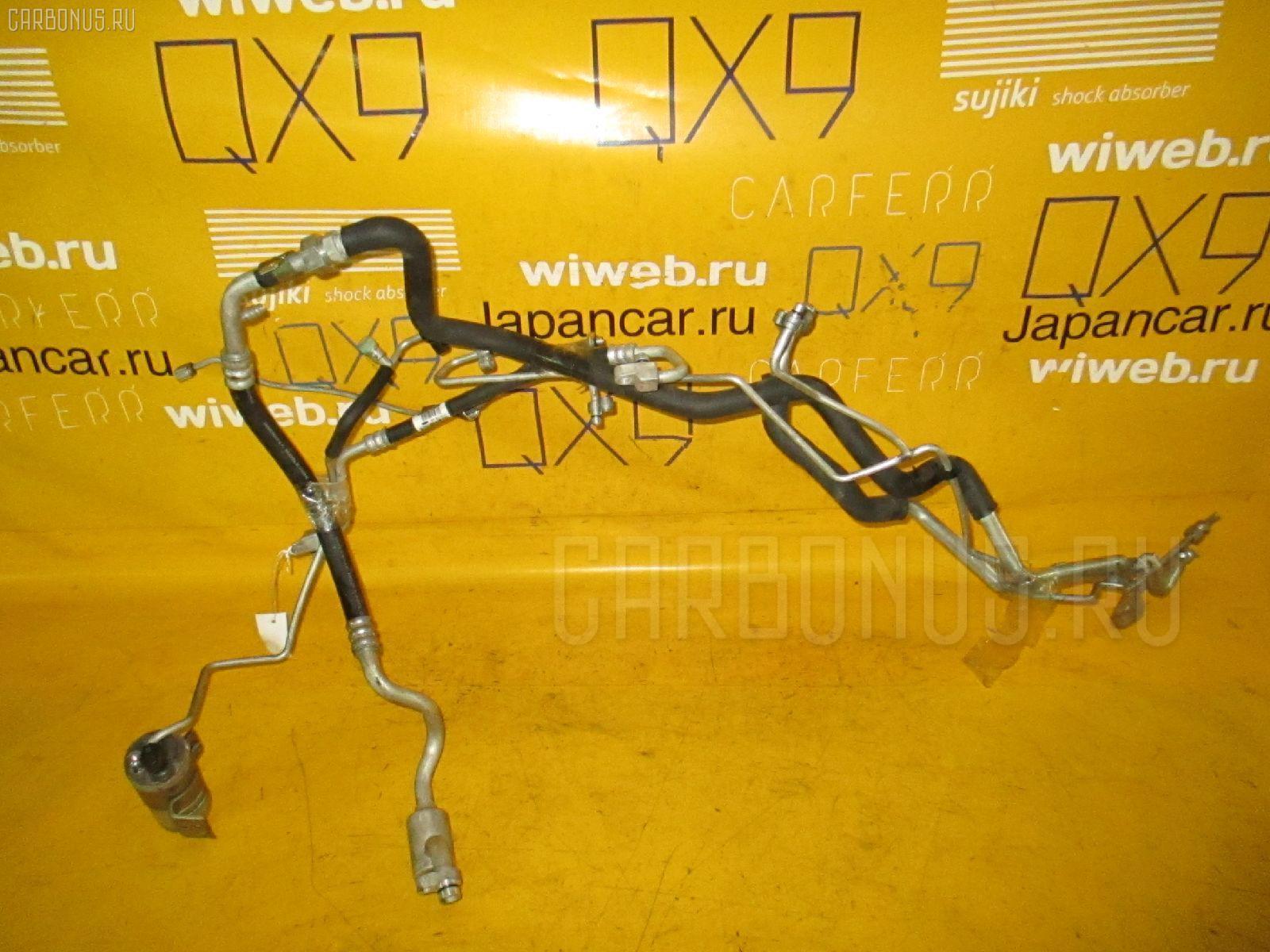 Шланг кондиционера NISSAN LIBERTY RM12 QR20DE