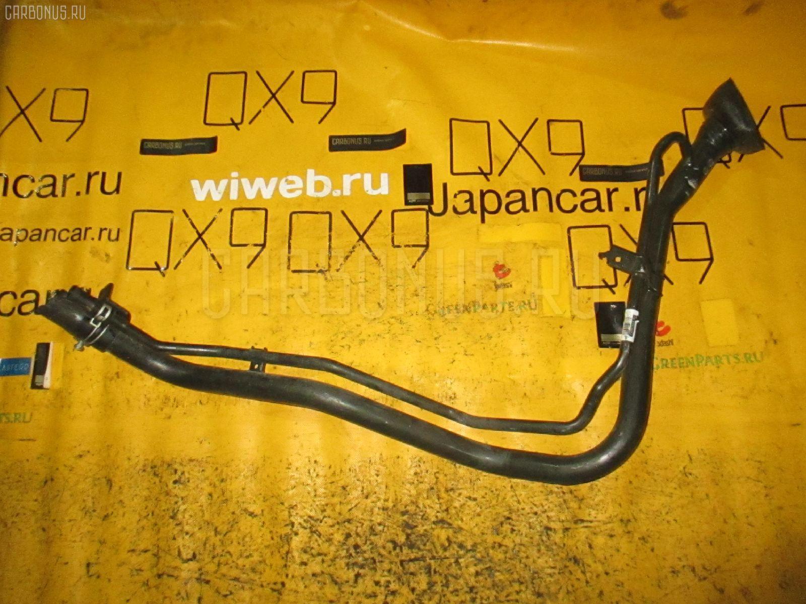 Заливная горловина топливного бака Nissan Liberty RM12 QR20DE Фото 1