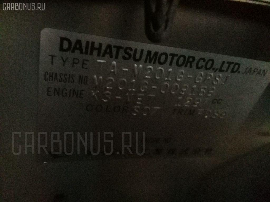 Крепление капота DAIHATSU YRV M201G Фото 6