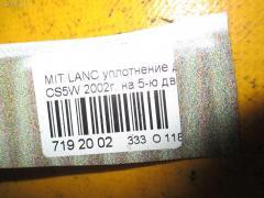 Уплотнение двери Mitsubishi Lancer cedia wagon CS5W Фото 7