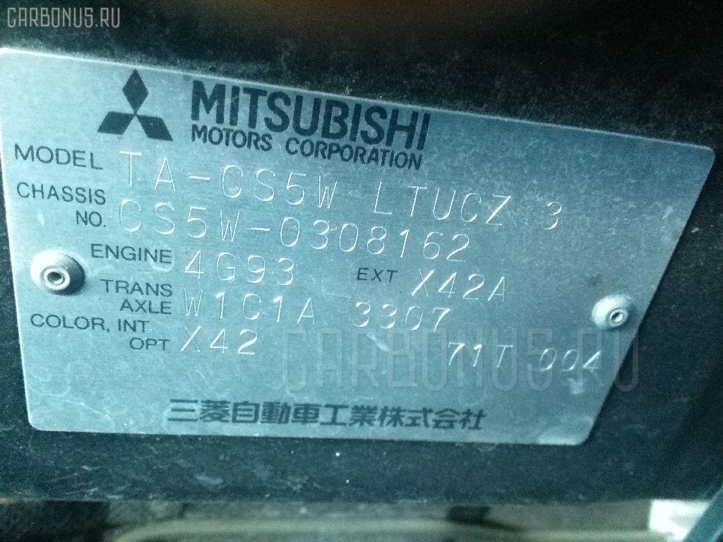 Крышка топливного бака MITSUBISHI LANCER CEDIA WAGON CS5W Фото 6