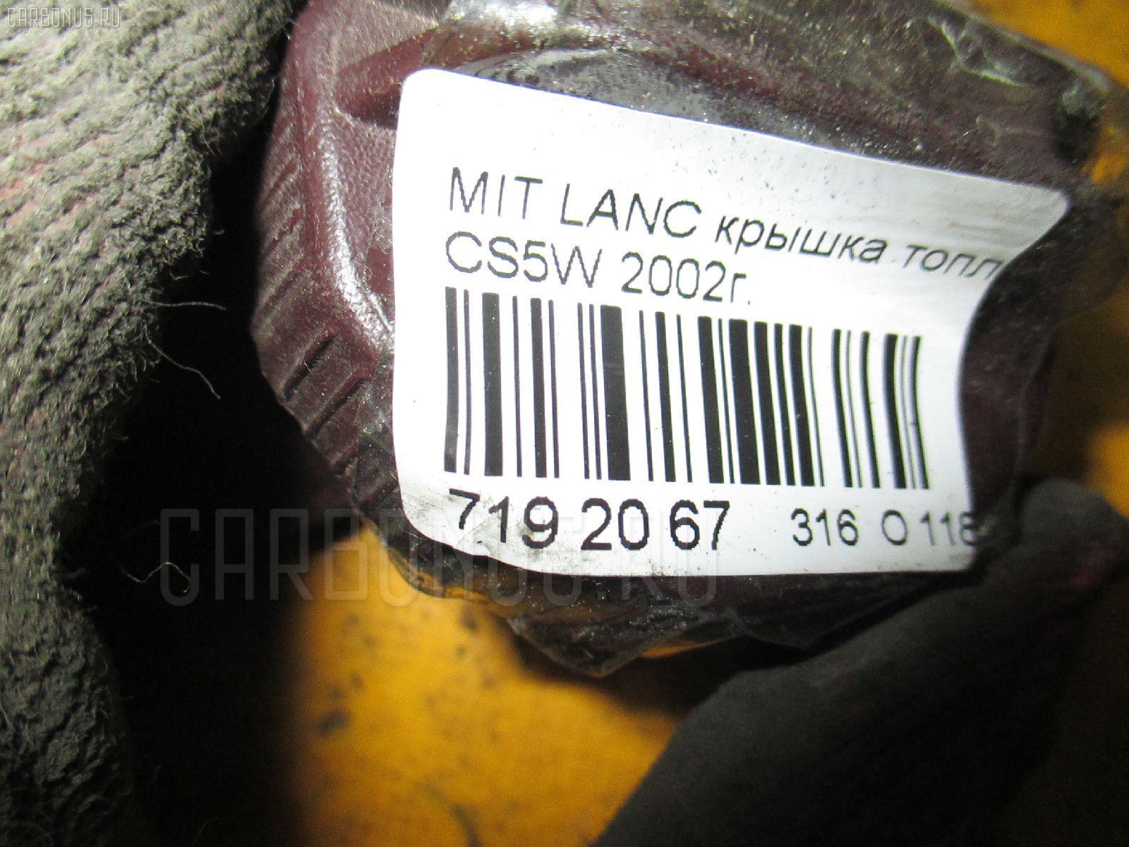 Крышка топливного бака MITSUBISHI LANCER CEDIA WAGON CS5W Фото 7