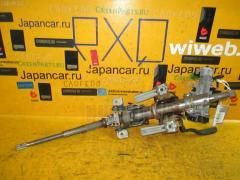 Рулевая колонка Honda Fit GD1 Фото 1