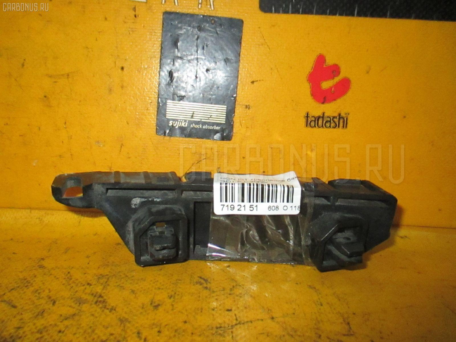 Крепление бампера HONDA FIT GD1 Фото 1