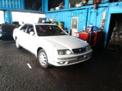 Тяга реактивная Toyota Mark ii JZX100 Фото 2