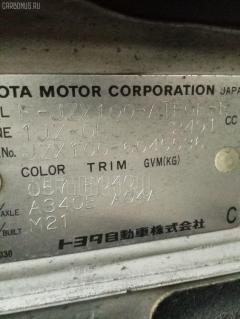 Тяга реактивная Toyota Mark ii JZX100 Фото 5