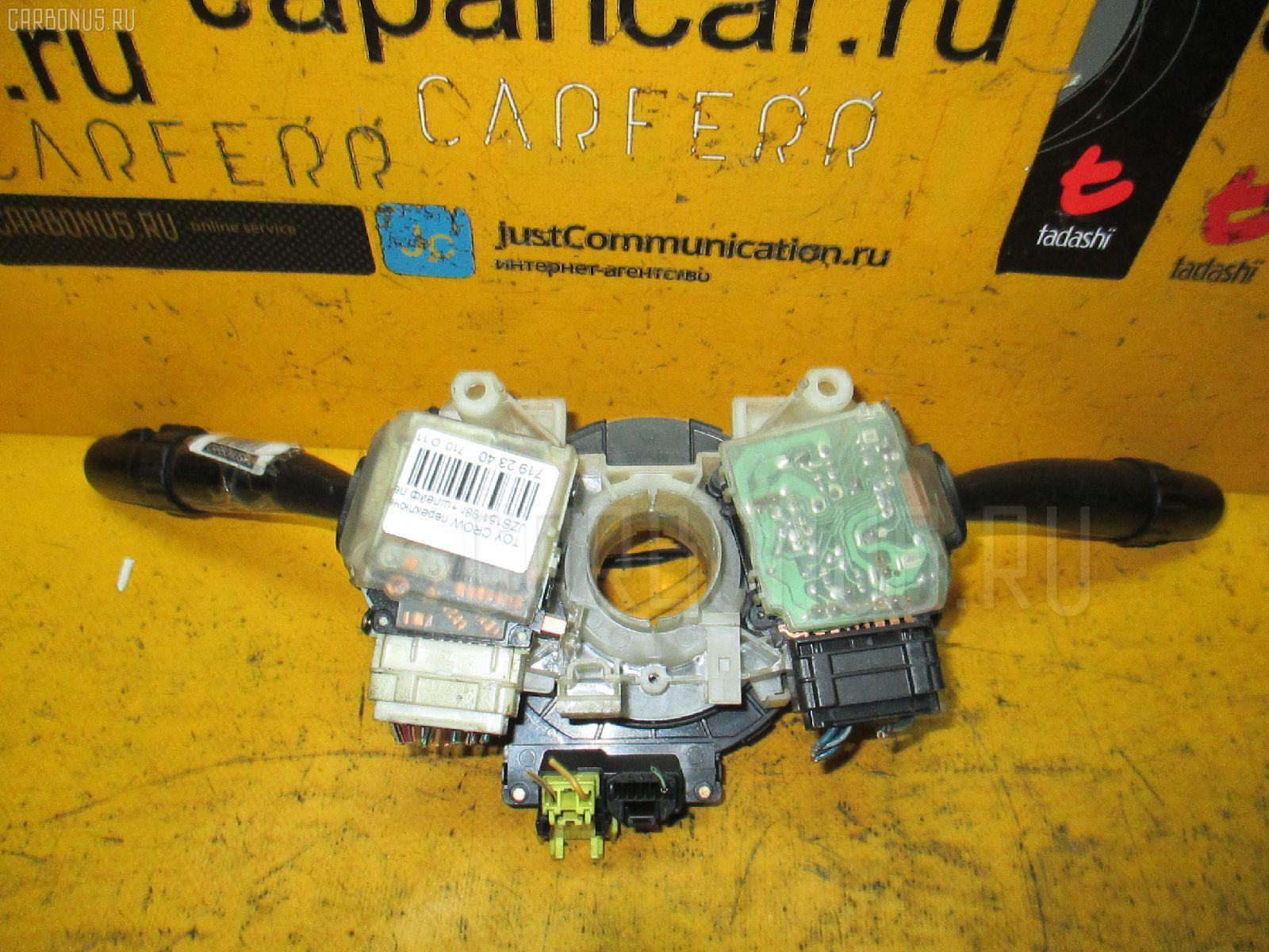 Переключатель поворотов TOYOTA CROWN JZS151. Фото 3