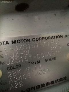 Брызговик 76603-39035 на Toyota Crown JZS151 Фото 6