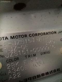 Консоль спидометра Toyota Crown JZS151 Фото 9