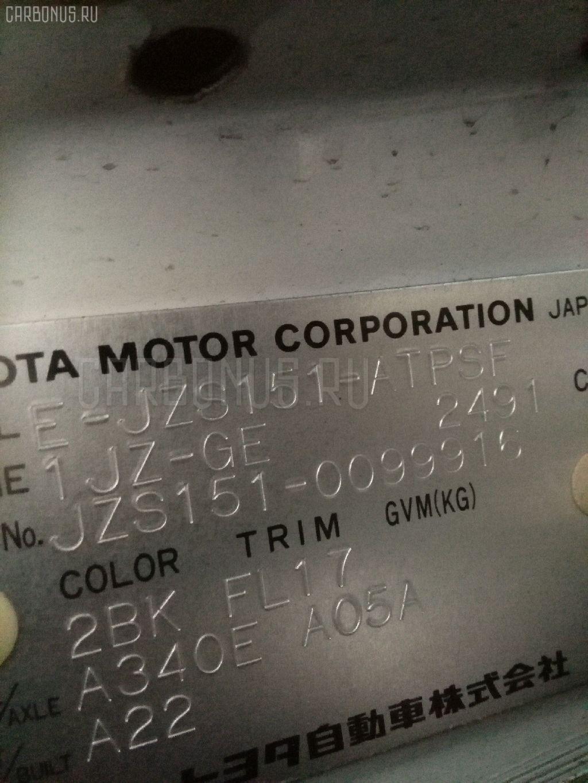 Регулятор скорости мотора отопителя TOYOTA CROWN JZS151 1JZ-GE Фото 7