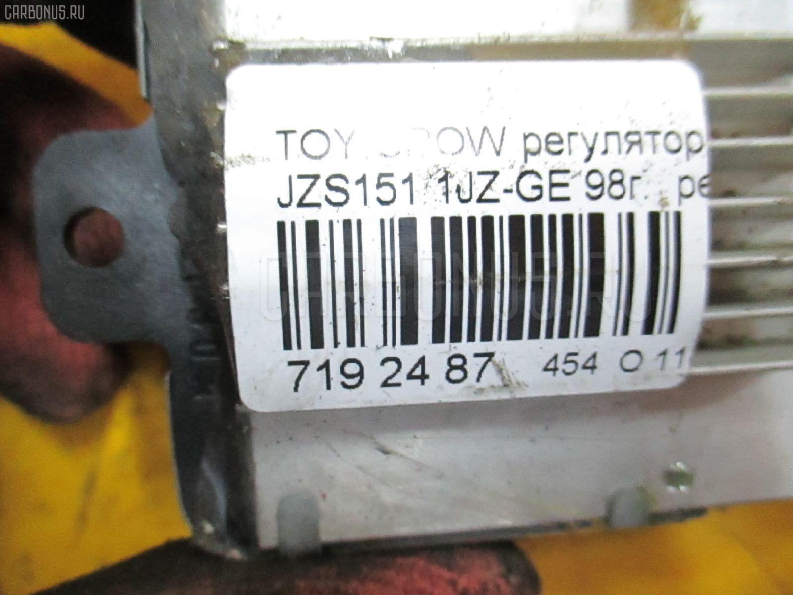 Регулятор скорости мотора отопителя TOYOTA CROWN JZS151 1JZ-GE Фото 8