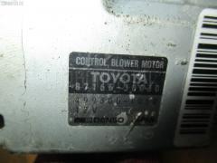 Регулятор скорости мотора отопителя Toyota Crown JZS151 1JZ-GE Фото 1
