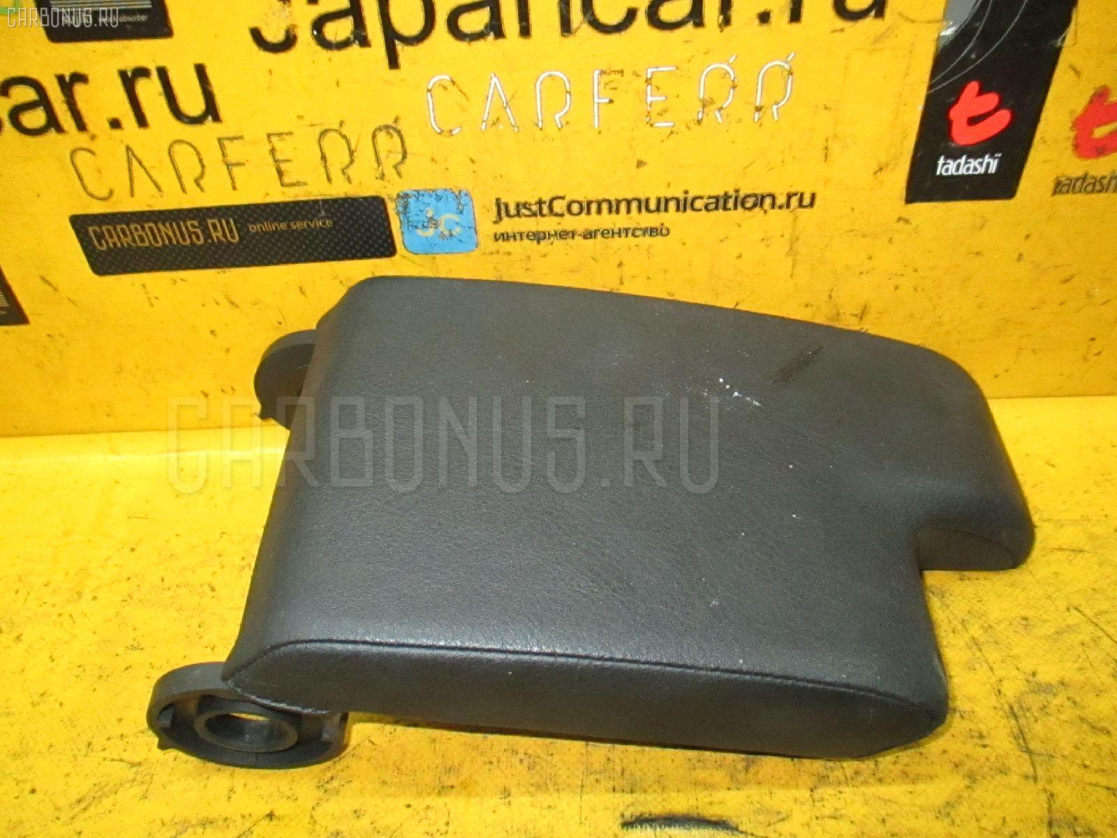 Подлокотник BMW 3-SERIES E46-AL32 Фото 2