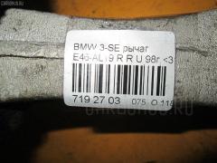Рычаг 33326781626, 33321092247 на Bmw 3-Series E46-AL32 M43-194E1 Фото 7