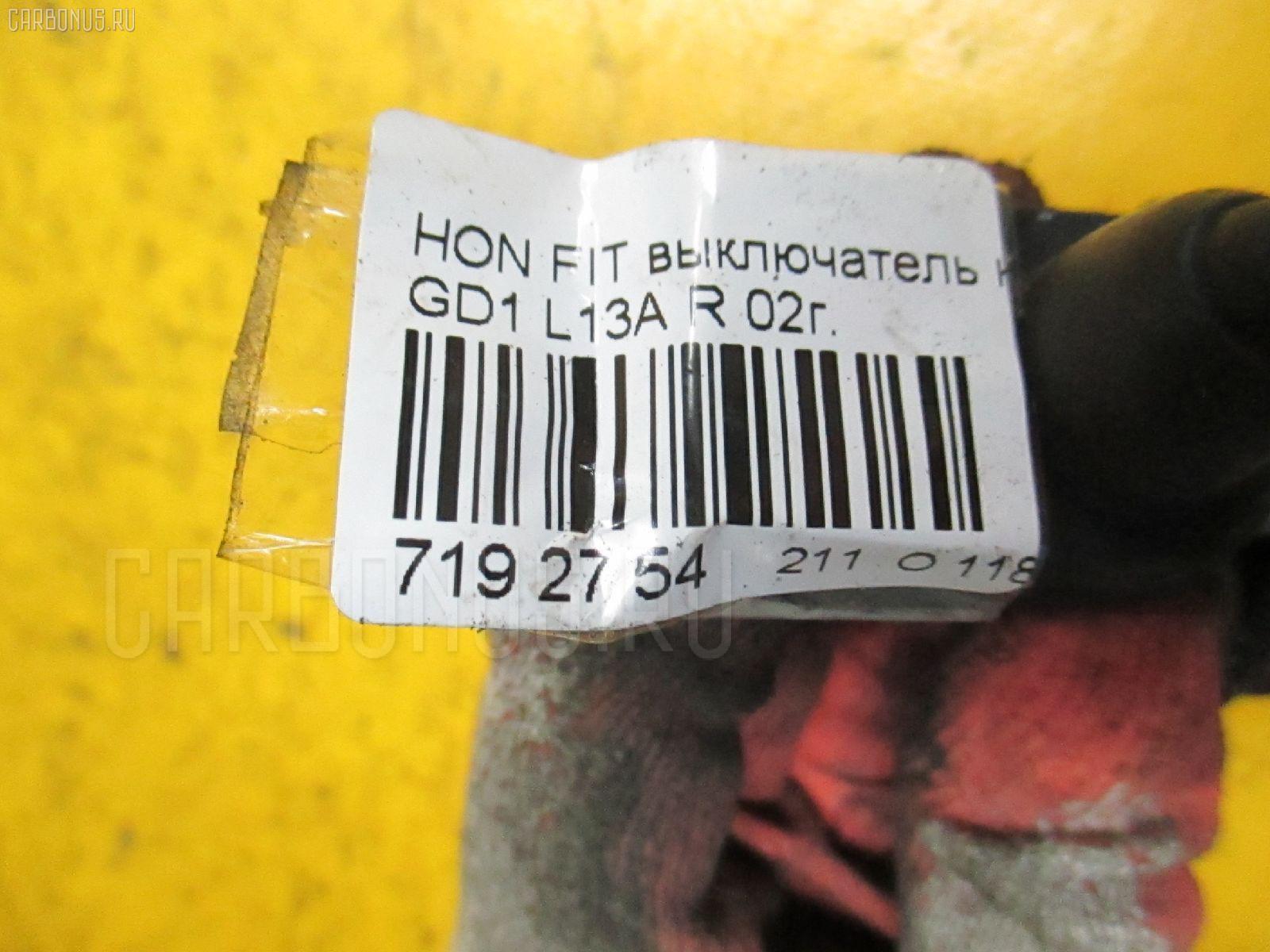 Выключатель концевой HONDA FIT GD1 L13A Фото 6