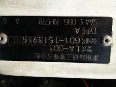 Крепление бампера Honda Fit GD1 Фото 6