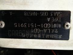 Тросик капота HONDA FIT GD1 Фото 5