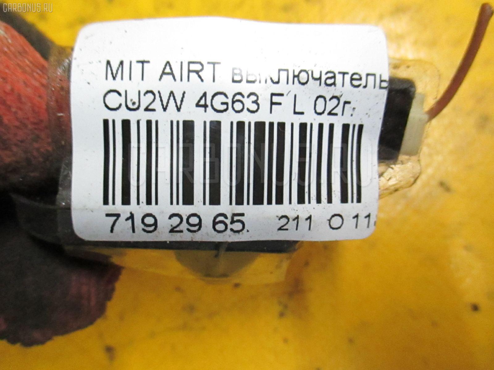 Выключатель концевой MITSUBISHI AIRTREK CU2W 4G63 Фото 6