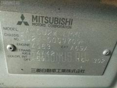 Выключатель концевой MITSUBISHI AIRTREK CU2W 4G63 Фото 5