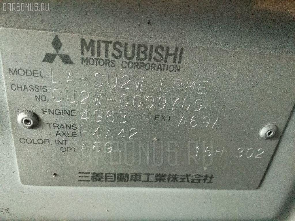 Крепление бампера MITSUBISHI AIRTREK CU2W Фото 5