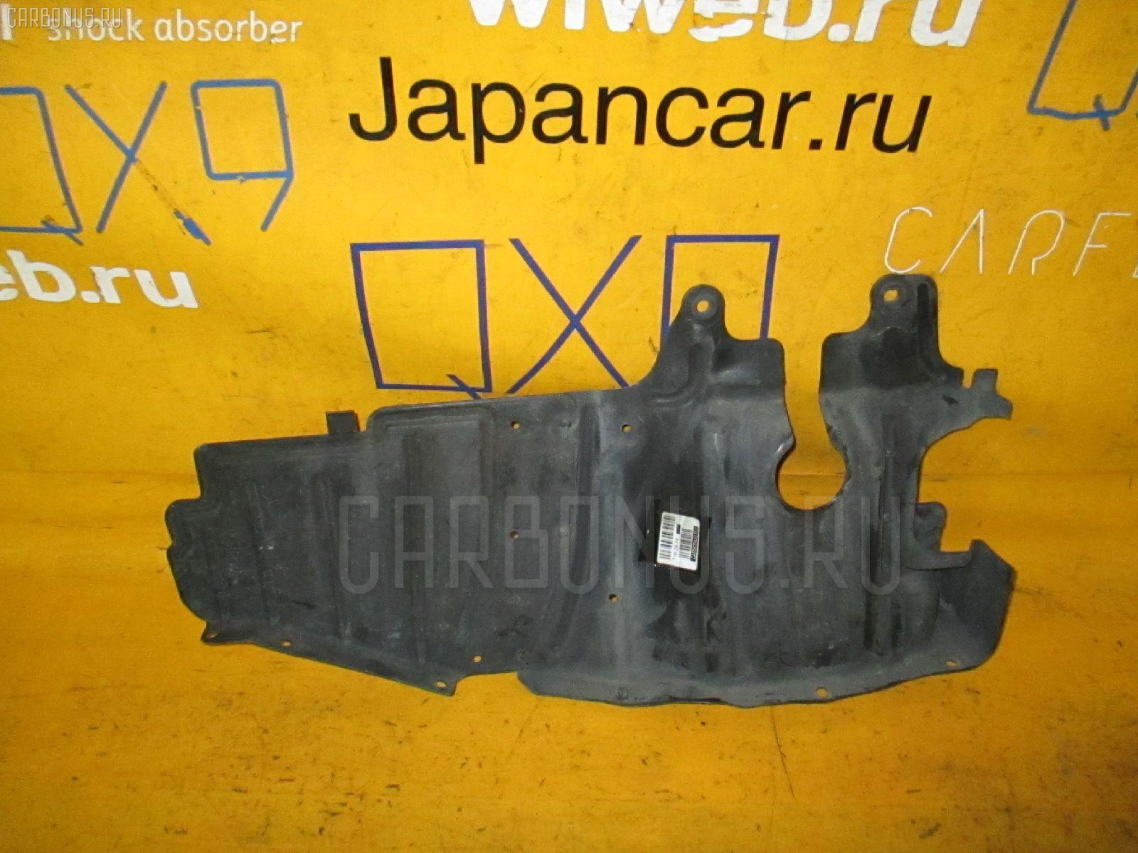 Защита двигателя MITSUBISHI AIRTREK CU2W 4G63. Фото 5