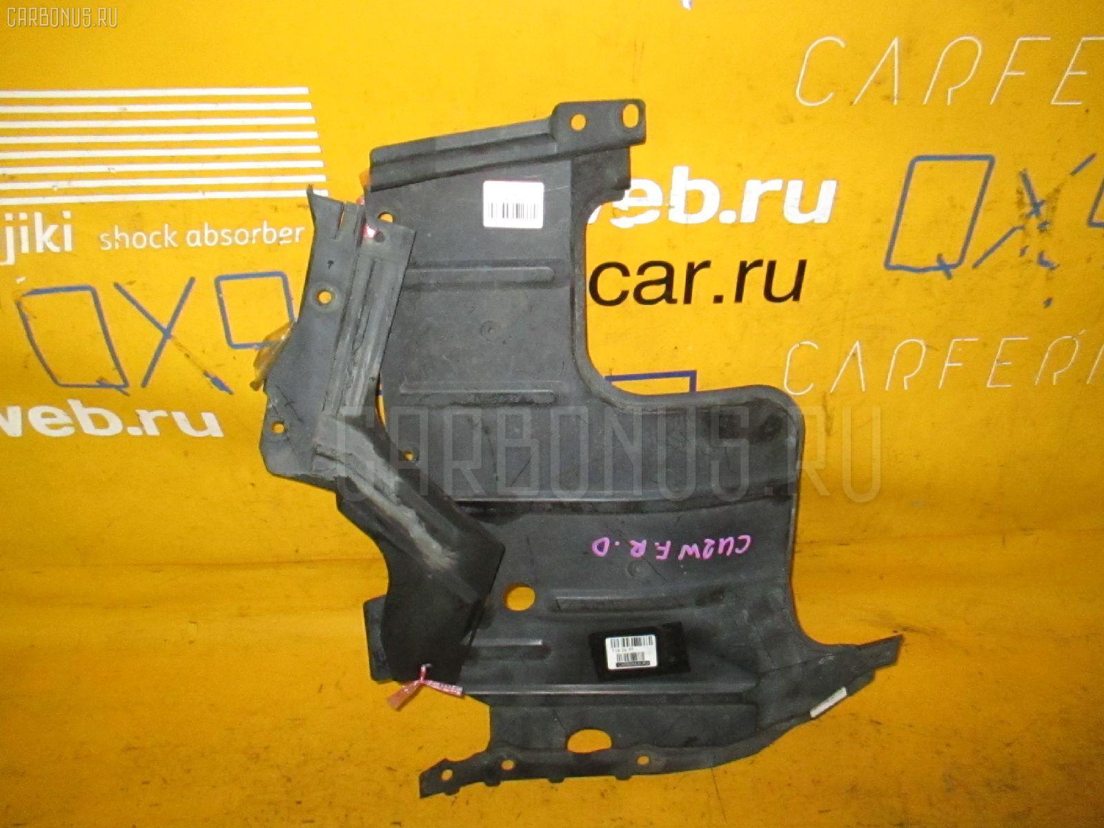 Защита двигателя MITSUBISHI AIRTREK CU2W 4G63. Фото 6