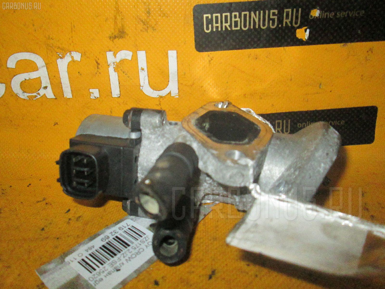 Клапан egr TOYOTA CROWN JZS175 2JZ-FSE Фото 2