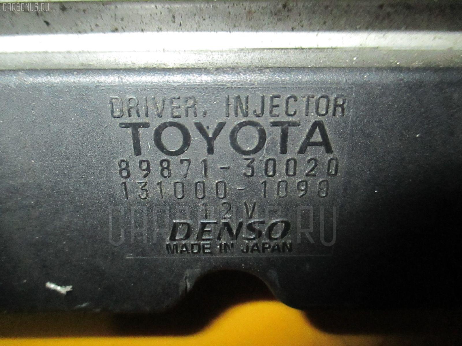 Блок управления инжекторами TOYOTA CROWN JZS175 2JZ-FSE. Фото 5