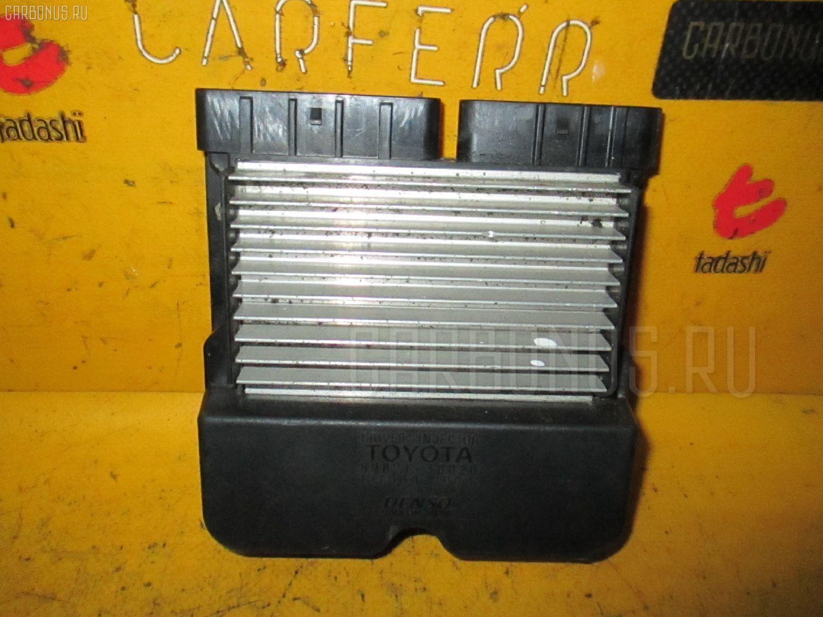 Блок управления инжекторами TOYOTA CROWN JZS175 2JZ-FSE. Фото 8