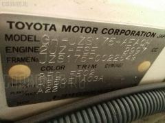 Порог кузова пластиковый ( обвес ) Toyota Crown JZS175 Фото 7