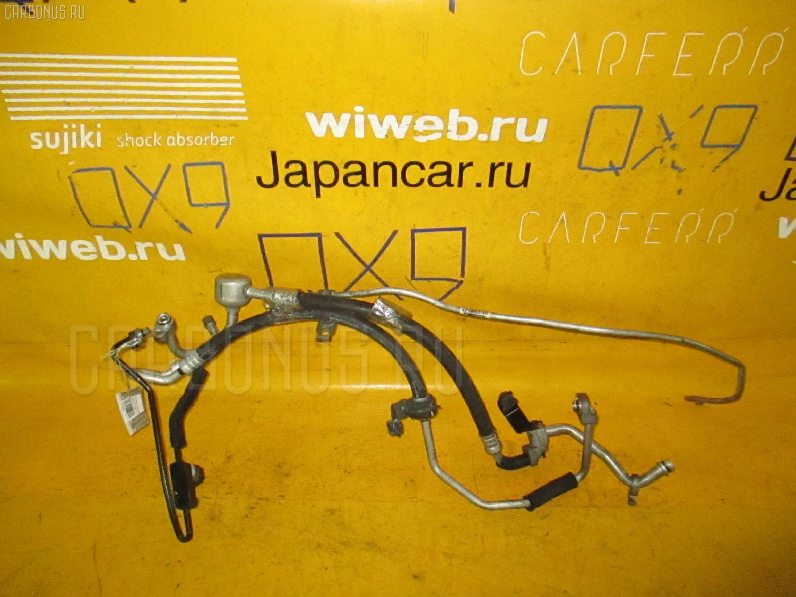 Шланг кондиционера TOYOTA CROWN JZS175 2JZ-FSE. Фото 1