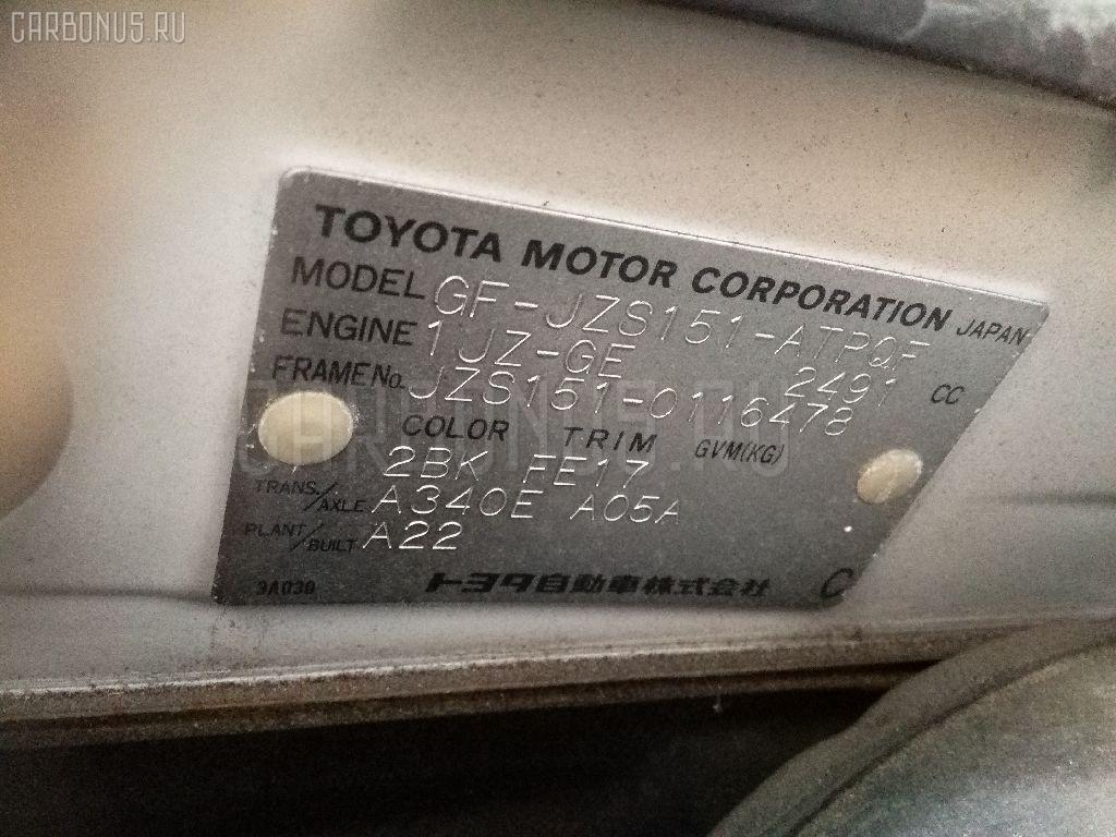 Компрессор кондиционера TOYOTA CROWN JZS151 1JZ-GE Фото 6