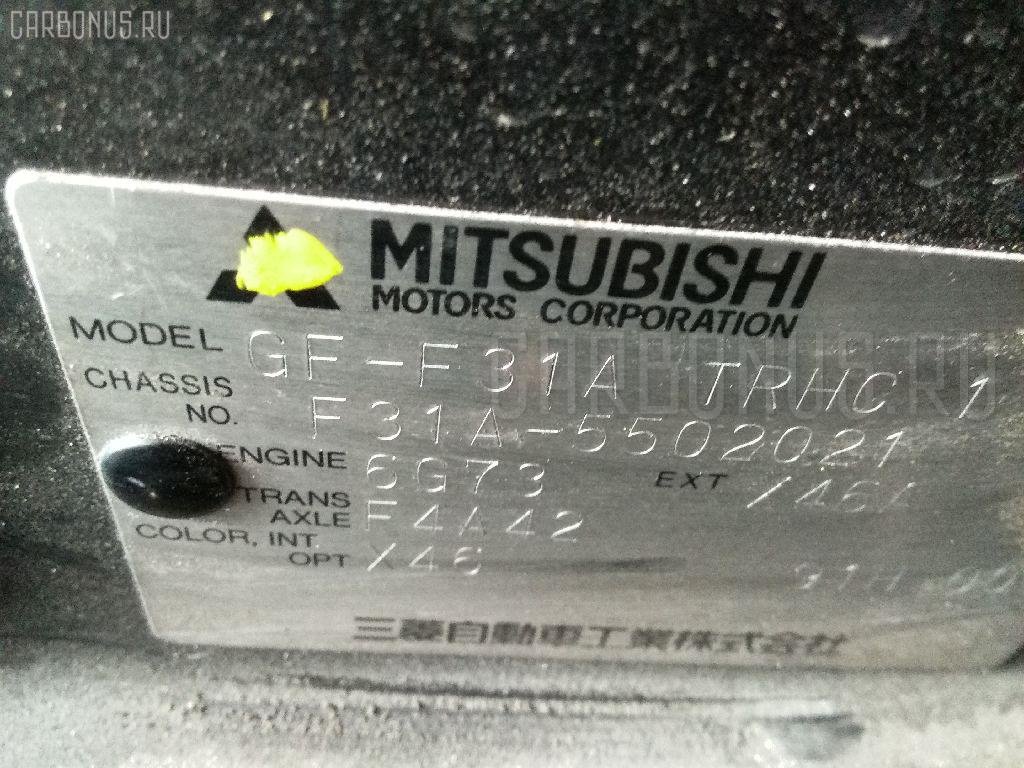 Защита замка капота MITSUBISHI DIAMANTE F31A 6G73 Фото 5