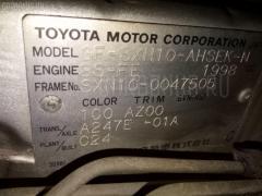Выключатель концевой Toyota Nadia SXN10 3S-FE Фото 6