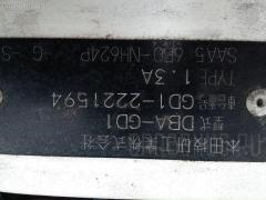 Заливная горловина топливного бака HONDA FIT GD1 L13A Фото 6