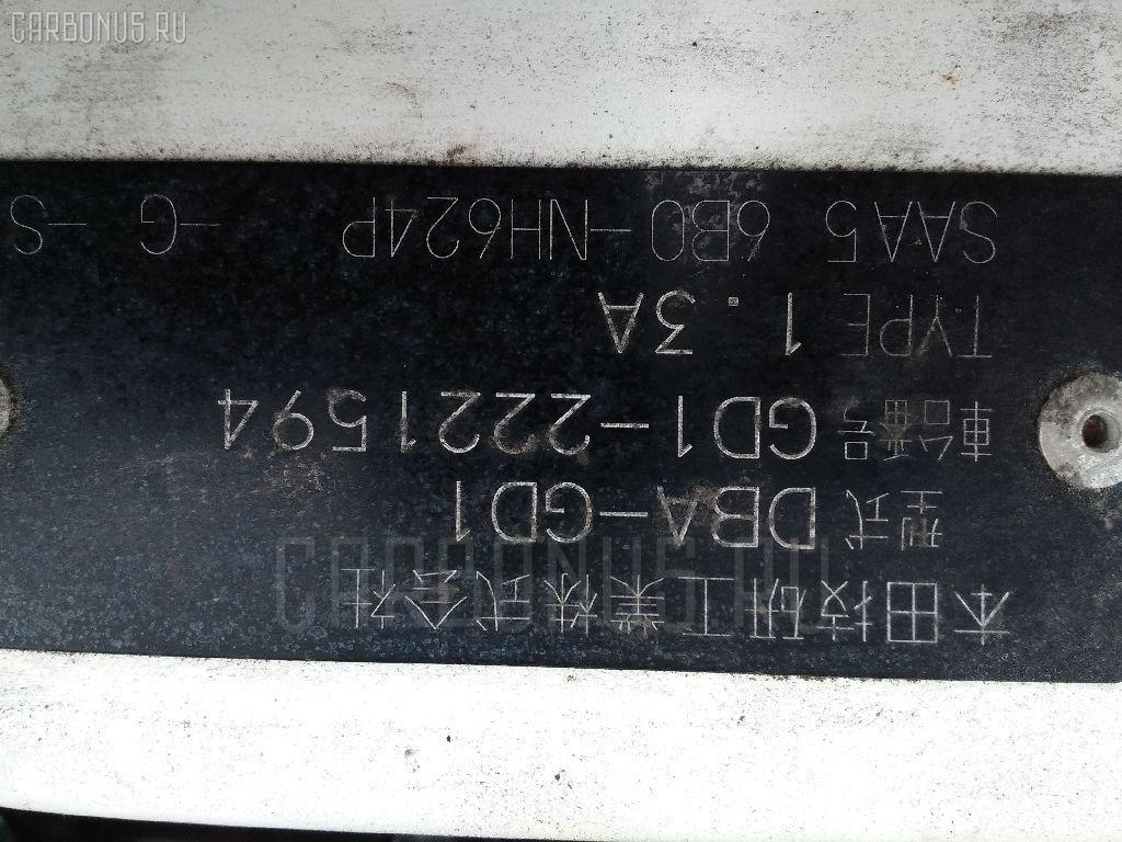 Решетка радиатора HONDA FIT GD1 Фото 8