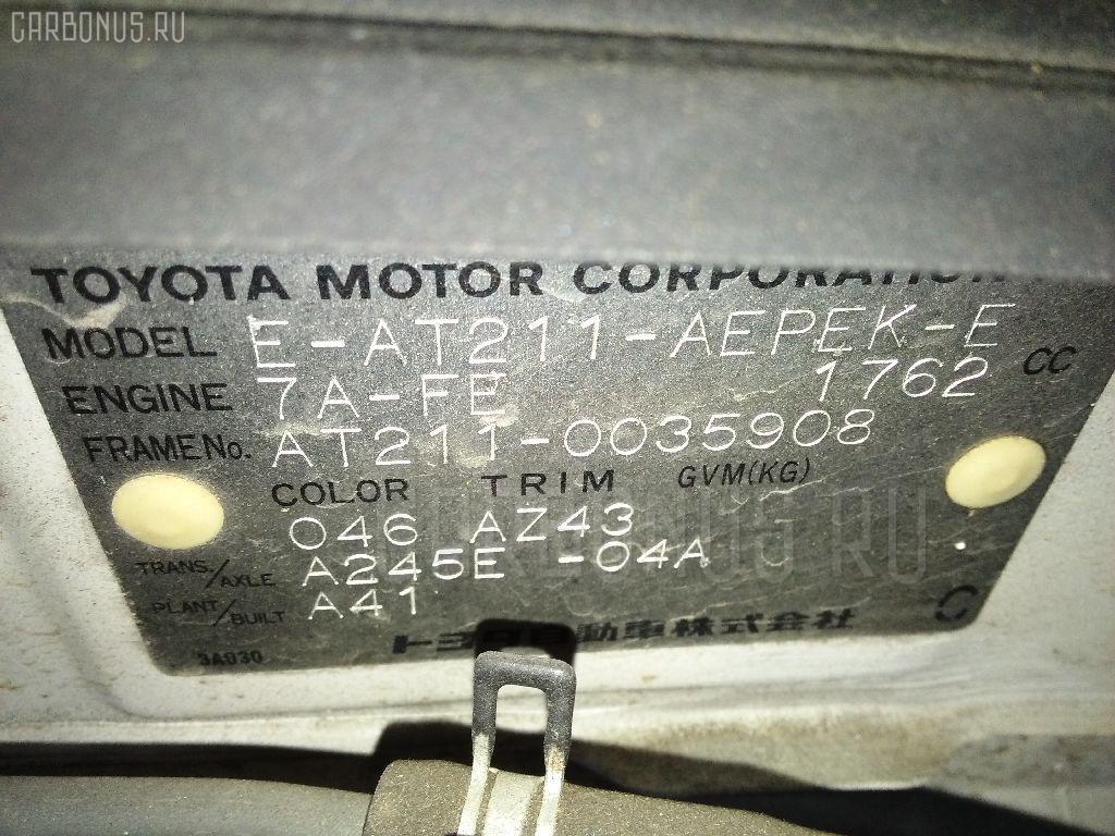 Планка передняя TOYOTA CORONA PREMIO AT211 Фото 8
