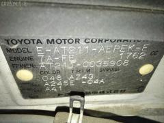 Обшивка багажника TOYOTA CORONA PREMIO AT211 Фото 6