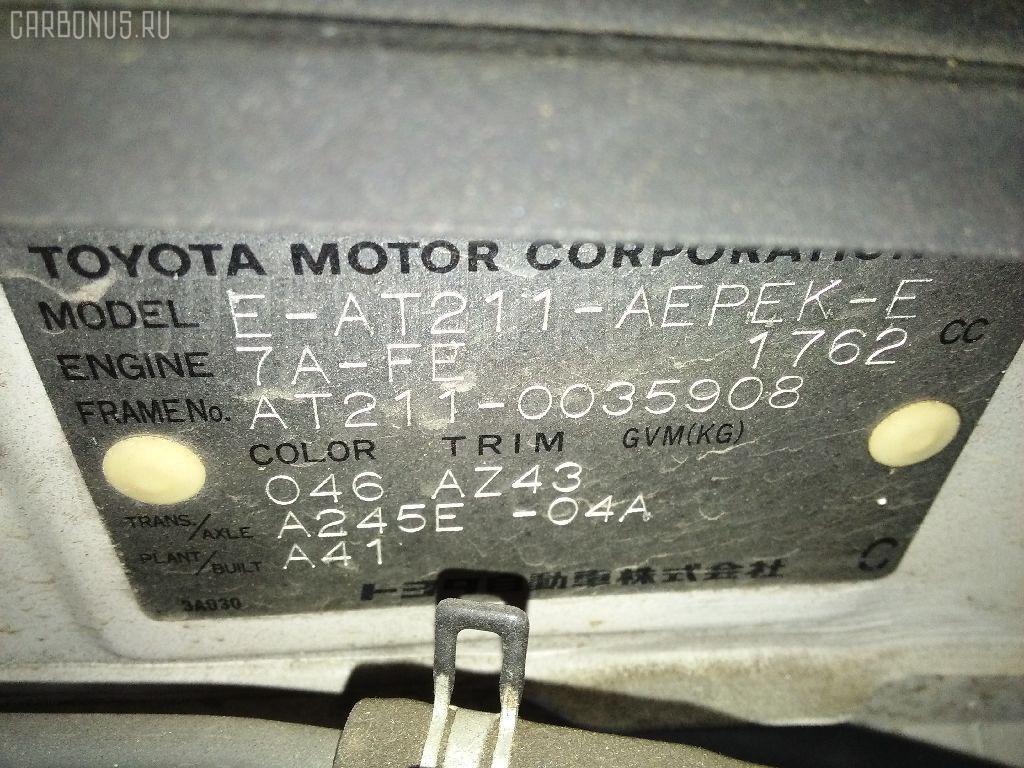 Ремень безопасности TOYOTA CORONA PREMIO AT211 7A-FE Фото 5
