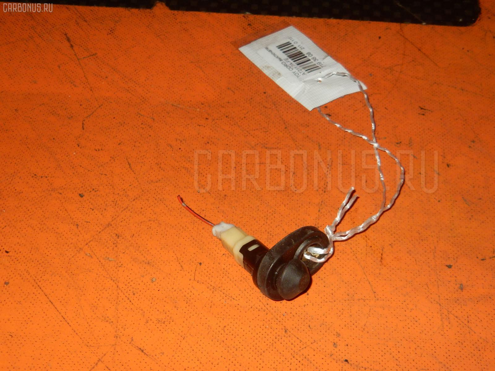 Выключатель концевой TOYOTA CORONA PREMIO AT211 7A-FE Фото 1