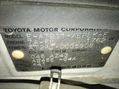 Выключатель концевой Toyota Corona premio AT211 7A-FE Фото 6